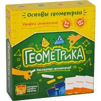 Настольная игра Банда Умников Геометрика (УМ004)