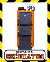 Котел длительного горения DTM TURBO 10 квт