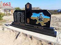 Цветная гравированная фотография на мемориале