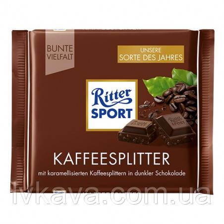 Черный шоколад  Ritter Sport Kaffeesplitter , 100 гр