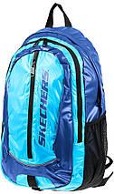 Спортивный рюкзак 19 л. Skechers Olympia 70802;41 синий с голубым, фото 2