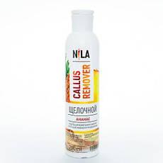Nila callus remover 250 мл ананас