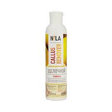 Nila callus remover 250 мл лимон