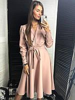 Женское пудровое платье с поясом