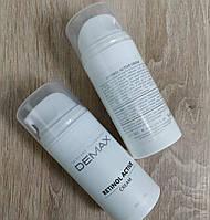 Активный крем с ретинолом для обновления и омоложения кожи лица Demax Retinol Active Cream, 100мл