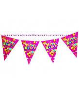 """Флажки-банер на тему  """"Happy Birthday"""" розовые 250 см."""