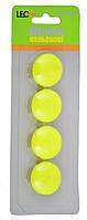 Магниты для досок 4шт/уп L2734-10 неон желтый