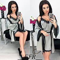Красивый женский шелковый комплект халат пеньюар с кружевом серый 42-44 46-48, фото 1