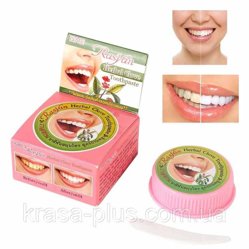 Тайская отбеливающая зубная паста Isme Rasyan Herbal Clove с гвоздикой - 25 грамм