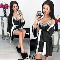 Красивый женский шелковый комплект халат пеньюар с кружевом чёрный 42-44 46-48, фото 1