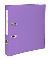 Сегрегатор А4/5 см фиолетовый D2260-12 (сборной)