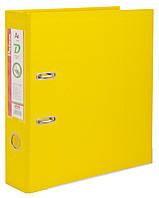 Сегрегатор люкс А4/7 см желтый D2290-10