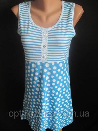 c56c07fd3d67 Купить Домашнее платье сарафан для молодежи. оптом и в розницу в ...