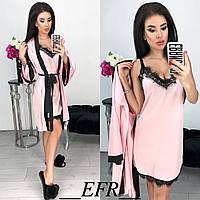 Красивый женский шелковый комплект халат пеньюар с кружевом розовый 42-44 46-48, фото 1