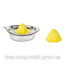 ИКЕА СПРИТТА Соковыжималка для цитрусовых, желтый нержав сталь