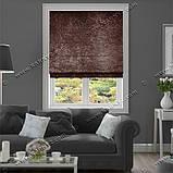 Римская штора Велюр Люкс шоколадный коричневый. Бесплатная доставка, фото 3