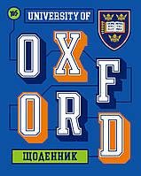 """Дневник школьный жесткий (укр.) """"Oxford"""""""