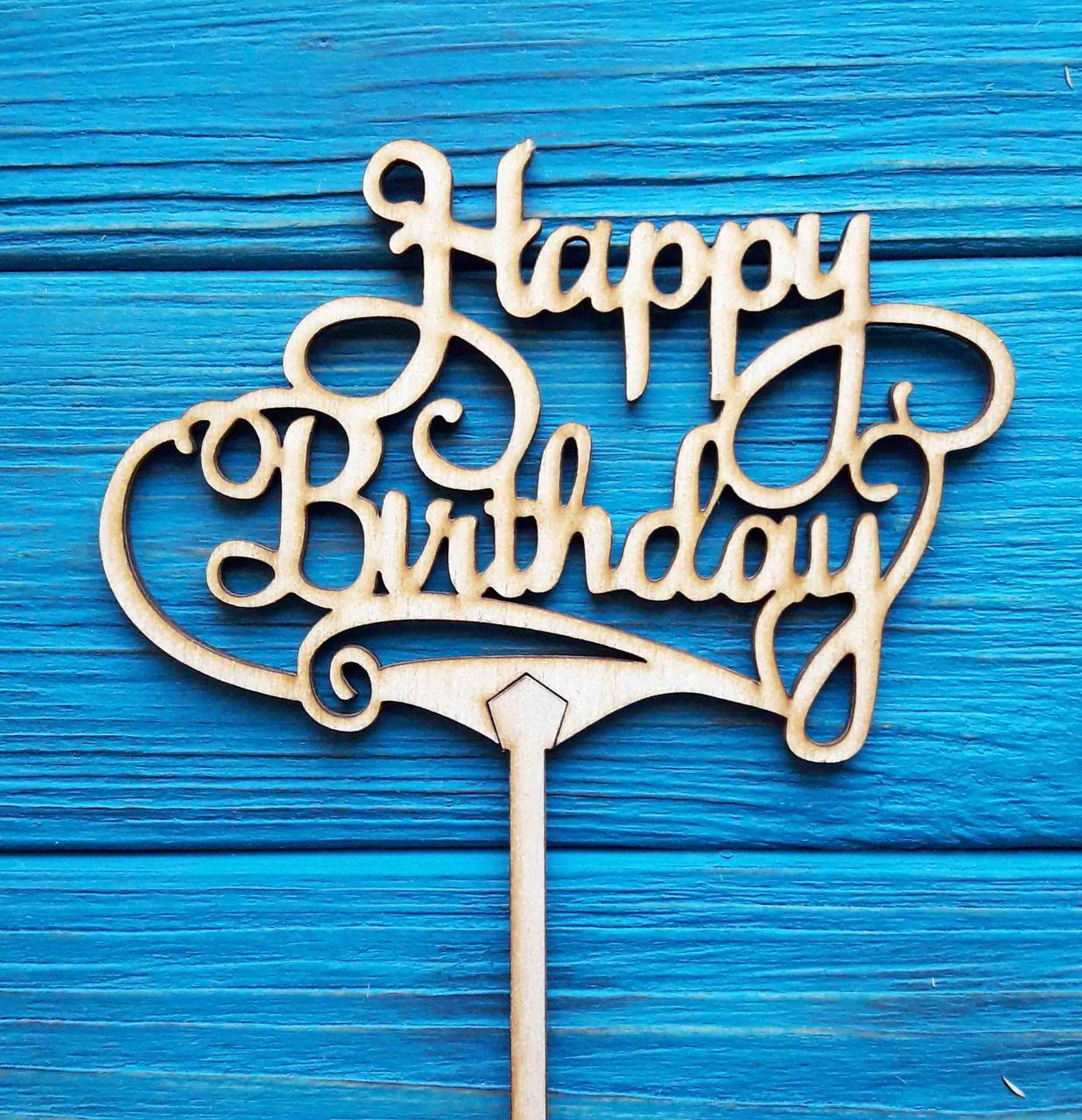 Топпер для торта. Happy Bithday