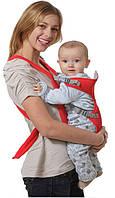 Слинг - рюкзак для ребенка Babby Carriers   кенгуру   носитель   сумка для переноски ребенка