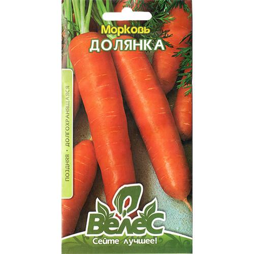 """Насіння моркви пізньої """"Долянка"""" (3 р) від ТМ """"Велес"""""""