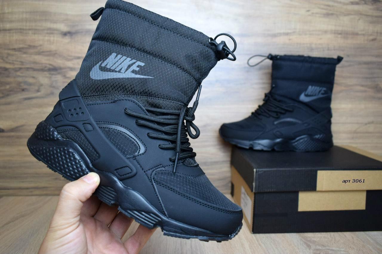 6c2c251b Сапоги женские дутики Nike Huarache с мехом черные (зимние сапоги) (Реплика  ААА+) 36, цена 1 230 грн., купить в Днепре — Prom.ua (ID#897130833)