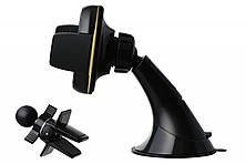 З/у беспроводное 2E Car Mount Rotating Wireless Charger 5W b (2E-WCQ01-03) EAN/UPC: 680576168177, фото 2