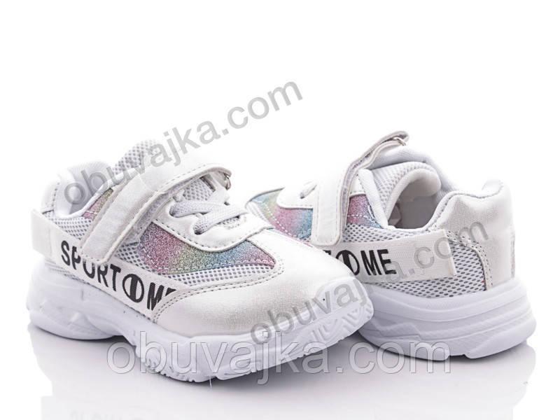 Спортивная обувь Детские кроссовки 2019 оптом в Одессе от фирмы BBT(26-31)