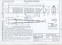 Короб для зерносушилки А-1-ДСП-25-50, фото 1