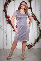 """Женское платье больших размеров """"Розалия"""""""