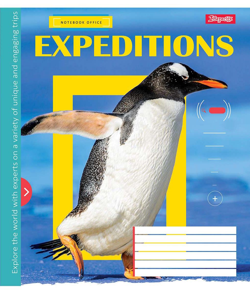 А5/18 лин. 1В Expeditions, тетрадь ученич.