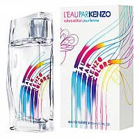 Kenzo L`Eau Par Colors Pour Femme 100ml edt (Солнечные освежающие бодрящие ноты очень уместны весной и летом)