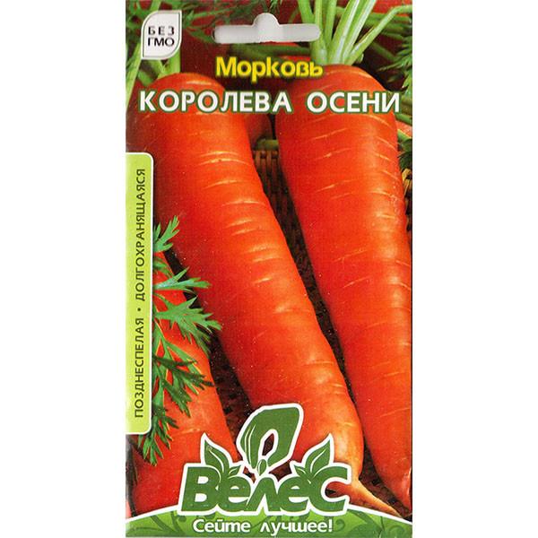 """Семена моркови поздней, сладкой """"Королева осени"""" (3 г) от ТМ """"Велес"""""""