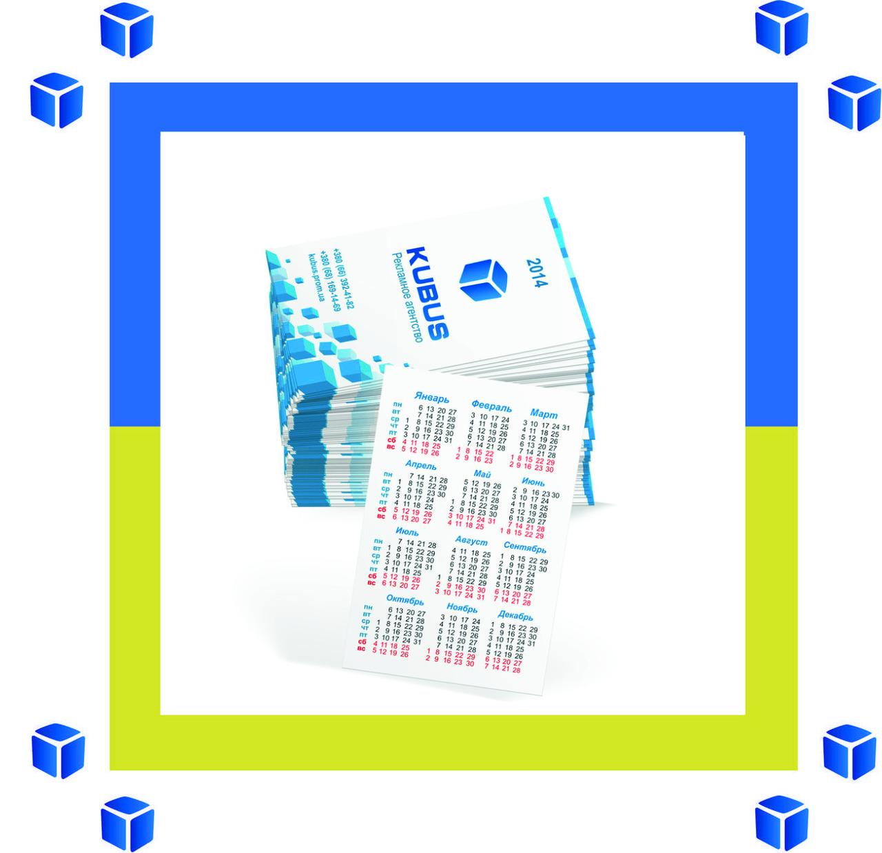 Изготовление карманных календарей (оперативно/любые тиражи/350 гр/м2/4 дня)