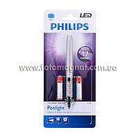 Фонарь Philips Penlight SFL2050 (фонарик police)