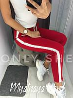 """Молодежные женские укороченные брюки с лампасами и карманами штаны """"Jerry"""" красные"""