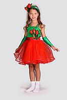 Детский карнавальный костюм Тюльпан для девочки, рост 104-128