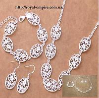 """Набор """"Розали"""" покрытие серебро 925 проба (серьги, ожерелье, браслет)."""
