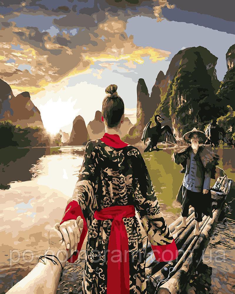 Картина по номерам Следуй за мной Китай 40 х 50 см (BK-GX26287)