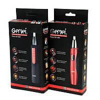 Триммер Gemei GM-3007