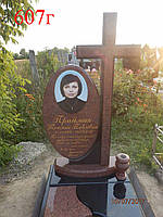 Фотокерамика на памятник, фото 1