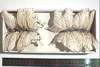 Бабочки на проволоке №525 (НАБОР - 12 шт.)