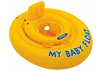 Надувной круг Intex 56585 Желтый 70 см, фото 1