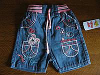 Детские джинсовые шортики для девочки 1,3,4 ,зайка,Турция.