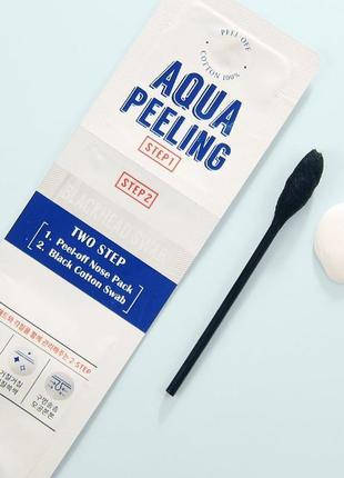 Пилинг двухэтапный для удаления черных точек А'pieu aqua peeling black head swab, фото 2