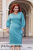 3af14f79393 Большое стильное платье графит