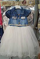 Платье нарядное для девочек 4,5 лет Flaviano