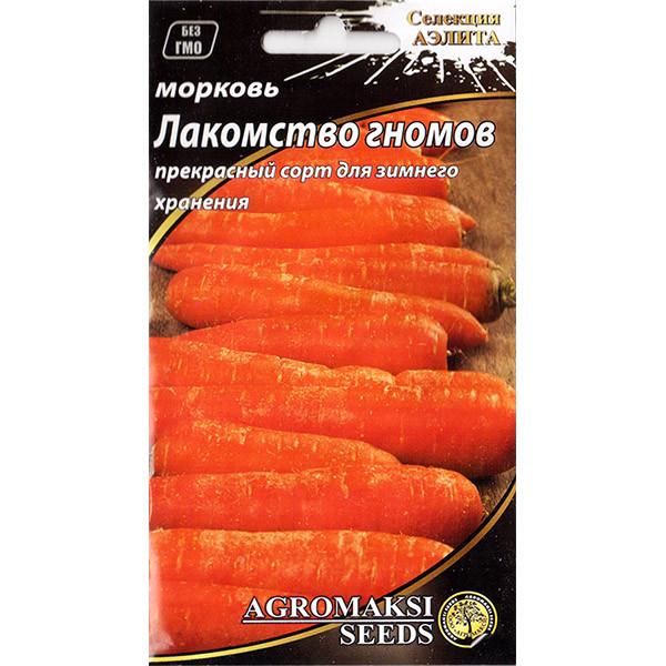 """Семена моркови среднепоздней, сладкой, пригодная для хранения """"Лакомство гномов"""" (3 г) от Agromaksi seeds"""