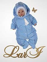 """Велюровый человечек, комбинезон """"Косичка"""" для новорожденого с шапочкой 0-3 мес для мальчика голубой"""