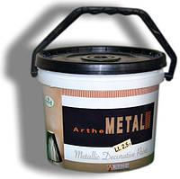 Arthe Metal Gold Декоративная краска для стен с эффектом металла