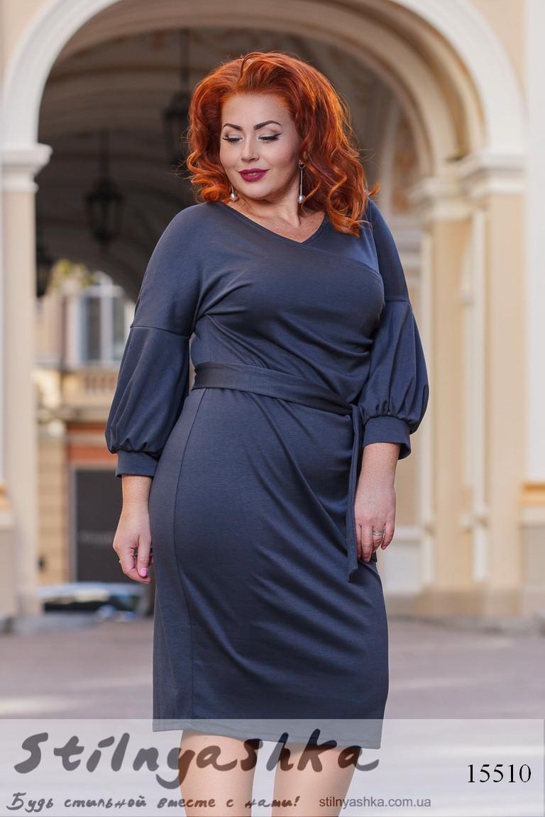 330269423d9 Большое стильное платье графит - Интернет-магазин